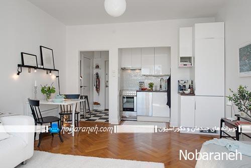 دیزاین داخلی خانه کوچک با رنگ سفید و البته کمی هم سیاه