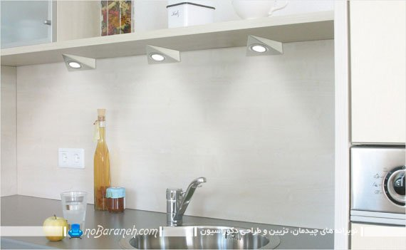 مدل نورپردازی کابینت آشپزخانه با چراغ های سه تکه