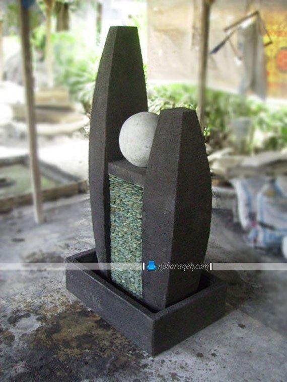 عکس مدل های جدید آبنمای سنگی دکوراتیو و کوچک / عکس