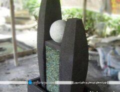 مدل آبنما سنگی کوچک و تزیینی