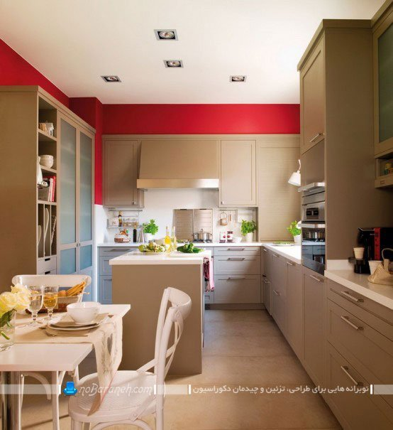 دیزاین و طراحی دکوراسیون داخلی آشپزخانه با رنگ بژ و قرمز