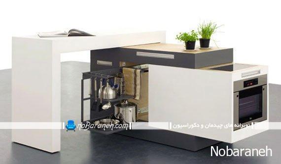 کابینت کوچک و میز اپن آَشپزخانه با طراحی متحرک