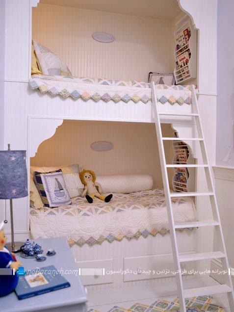 مدل تخت خواب دو طبقه نردبان دار