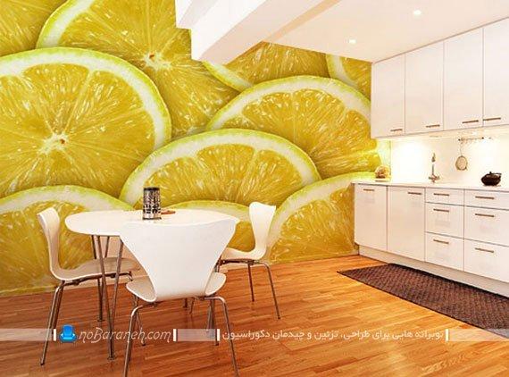 پوستر دیواری بزرگ آشپزخانه با طرح میوه لیمو