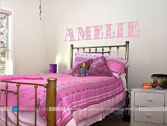 مدل استیکر اتاق کودک با طرح نوشتاری دخترانه / عکس