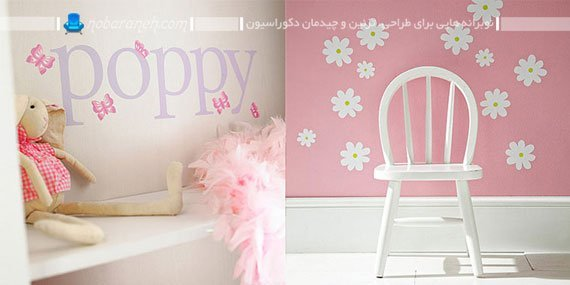 استیکر حروف و گل برای تزیین دکوراسیون اتاق خواب کودک دختر / عکس
