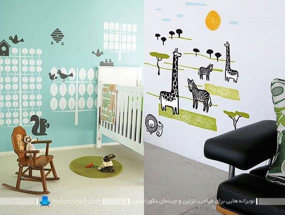 استیکر کودکانه با طرح حیوانات و پرندگان / عکس