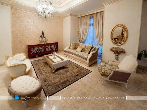 چیدمان مبلمان های سلطنتی در اتاق نشیمن، مدل مبلمان راحتی شش 6 نفره