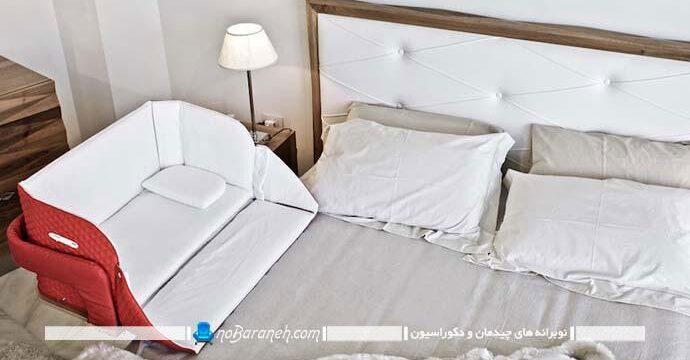 تخت خواب نوزاد قابل نصب به تخت پدر و مادر