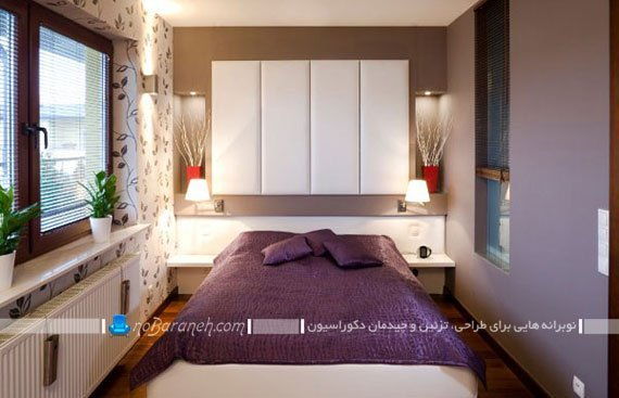 مدلهای چیدمان اتاق خواب کوچک و دکوراسیون با رنگ بنفش و سفید
