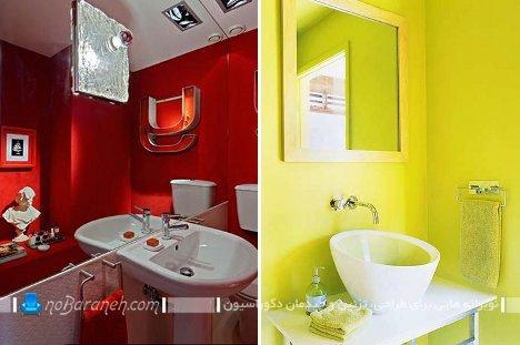 تزیین دیوار حمام و دستشویی با رنگ های سبز و قرمز / عکس