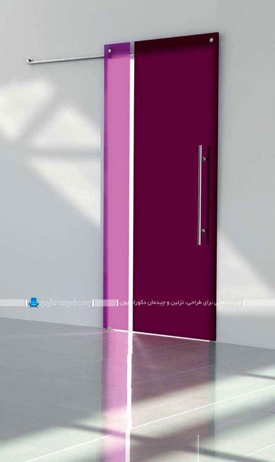درب کشویی شیشه ای با رنگ بنفش