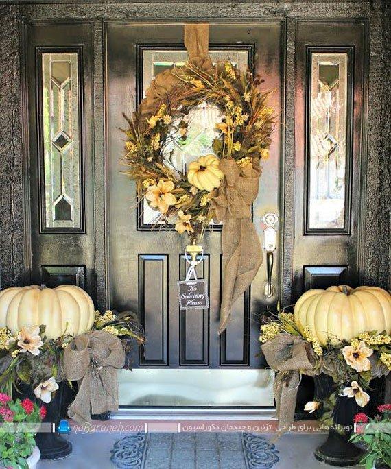 تزیين درب ورودي خانه با کدو تنبل و حلقه گل های خشک شده / عکس