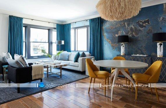 پرده و دیوارهای آبی رنگ برای اتاق نشیمن و ناهار خوری