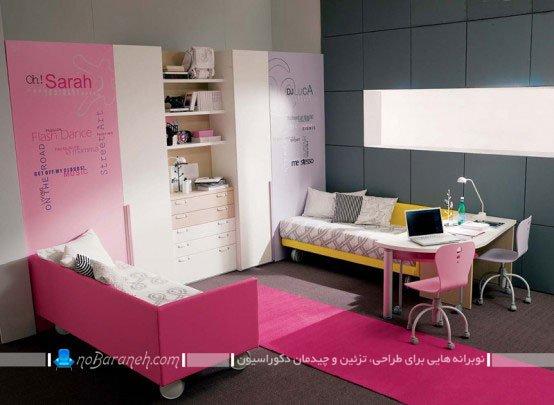 دیزاین شیک دخترانه با رنگ های صورتی و بنفش در اتاق کودک و نوجوان