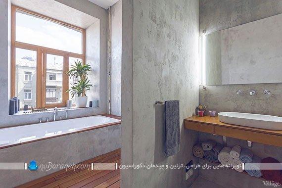 دکوراسیون سرویس بهداشتی کوچک / عکس