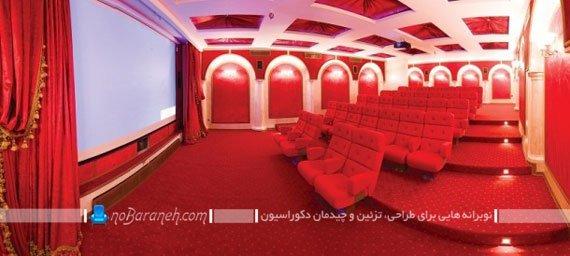 سالن سینما و نمایش در برج رما رزیدنس کامرانیه / عکس