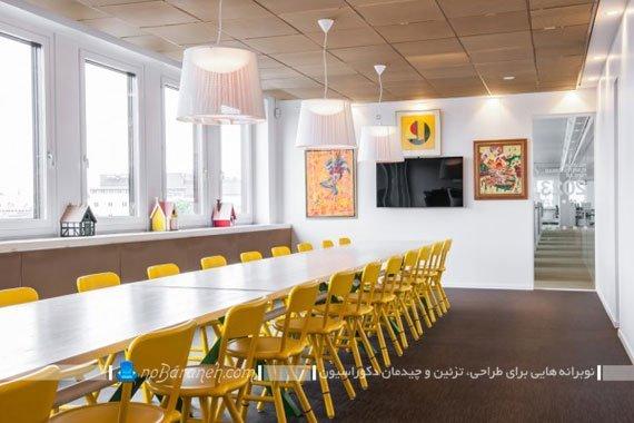 طراحی و دیزاین سالن برگزاری جلسات / عکس