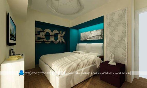 ایده های تزیینی برای اطراف تخت خواب عروس