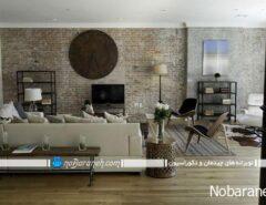 دیوارپوش آجری و نمای آجری در اتاق نشیمن و پذیرایی