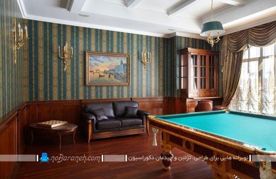 سالن بیلیارد سلطنتی