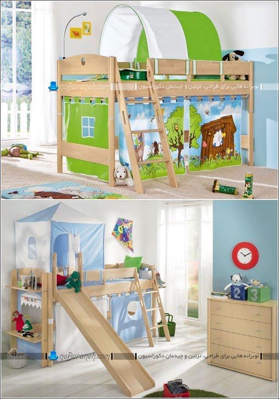 تخت دو طبقه سرسره دار و نردبان دار