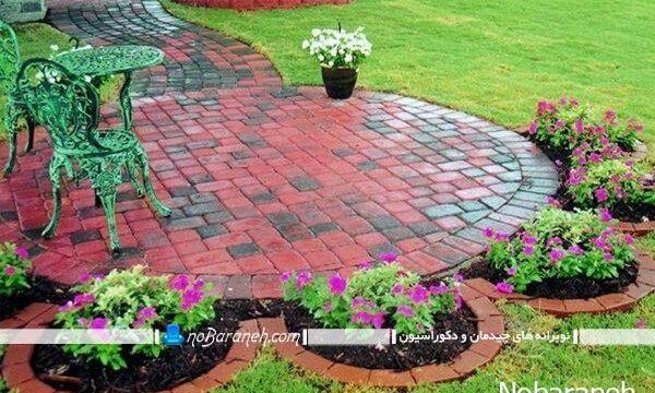 سنگ فرش حیاط خانه با سنگ های رنگی