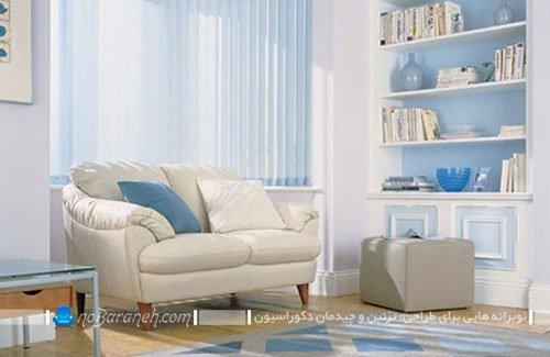 اتاق نشیمن و پذیرایی با رنگ سفید و آبی / عکس