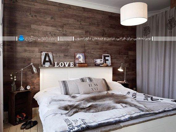 دیزاین شیک و کلاسیک اتاق خواب
