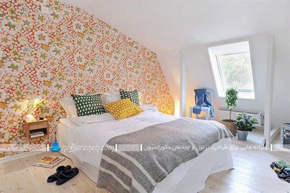 تزیین دیوارهای اتاق خواب با کاغذ دیواری رنگارنگ و طرح دار / عکس