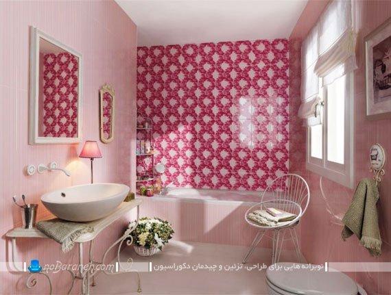 تزیین و دیزاین دکوراسیون حمام با رنگ صورتی / عکس