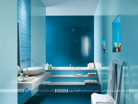 کاشی دیواری و کف حمام با رنگ آبی تیره و روشن / عکس