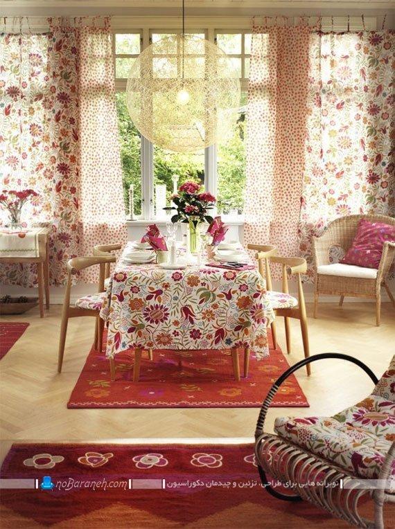 میز ناهارخوری کوچک و کمجای چهار نفره / عکس