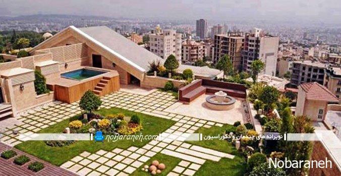 طراحی فضای سبز دلباز در پشت بام خانه