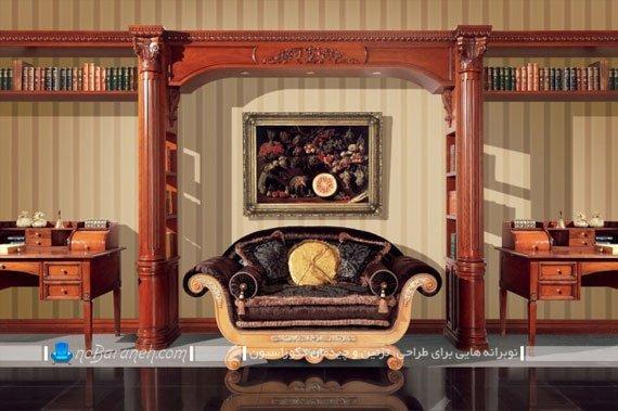 اتاق کار سلطنتی و شیک و مجلل