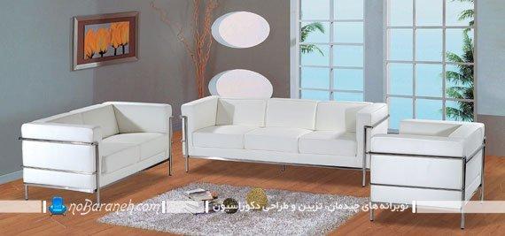 مبل و کاناپه راحتی با پایه فلزی و استیل