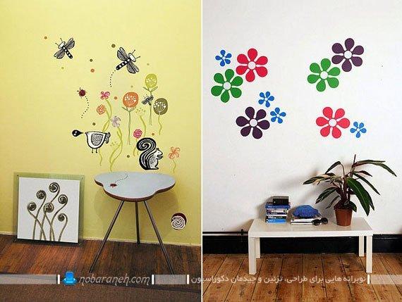استیکر طرح گل و پروانه برای اتاق خواب بچه ها / عکس