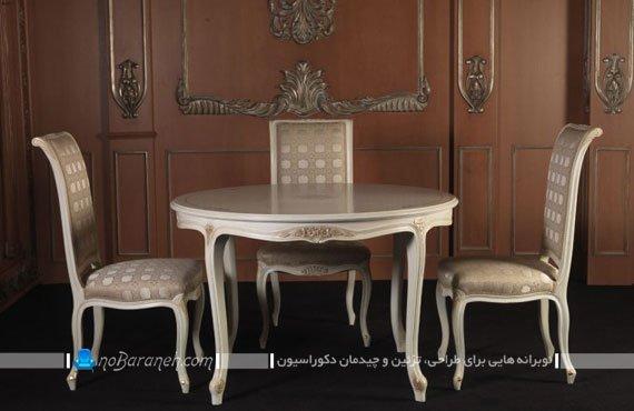 میز ناهارخوری سلطنتی به شکل گرد و چهار نفره با رنگ کرم