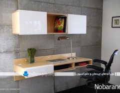 میز تحریر چوبی و دیواری کمجا