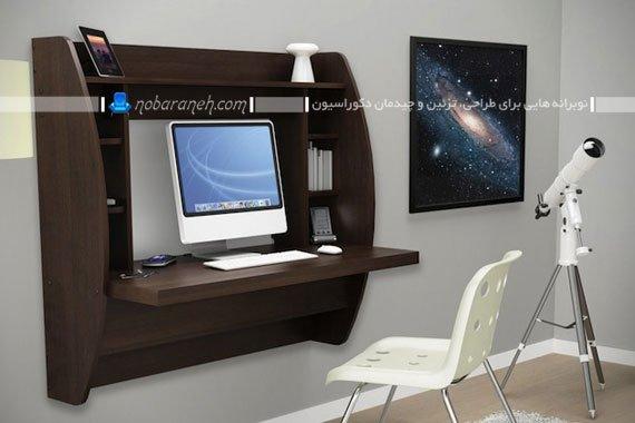 عکس و مدل میز تحریر چوبی و دیواری با طراحی مدرن