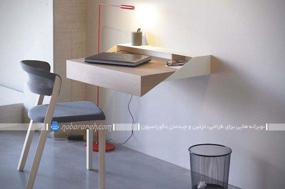 میز لپ تاپ و تحریر ساده و کوچک دیواری، مدل های جدید و ظریف میز کامپیوتر و لپ تاپ چوبی
