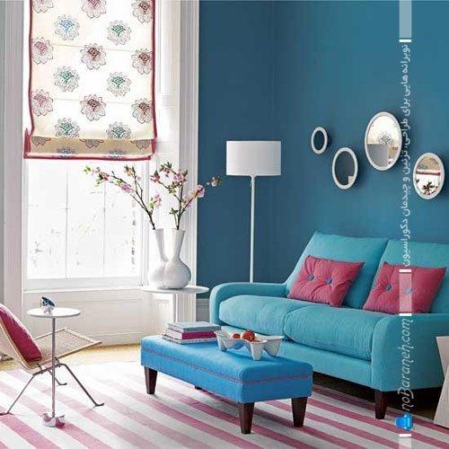تزیین اتاق پذیرایی با رنگ آبی و صورتی
