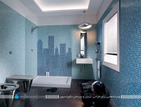 زیباترین کاشی سرویس بهداشتی با رنگ آبی