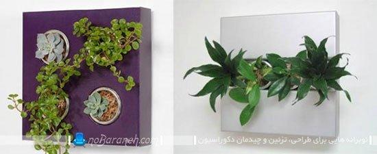 گلدان چوبی دیواری آپارتمانی و تزیینی