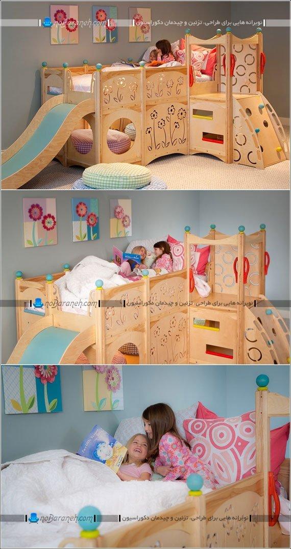 تخت خواب کودک با سرسره و سرگرمیهای بچه گانه / عکس