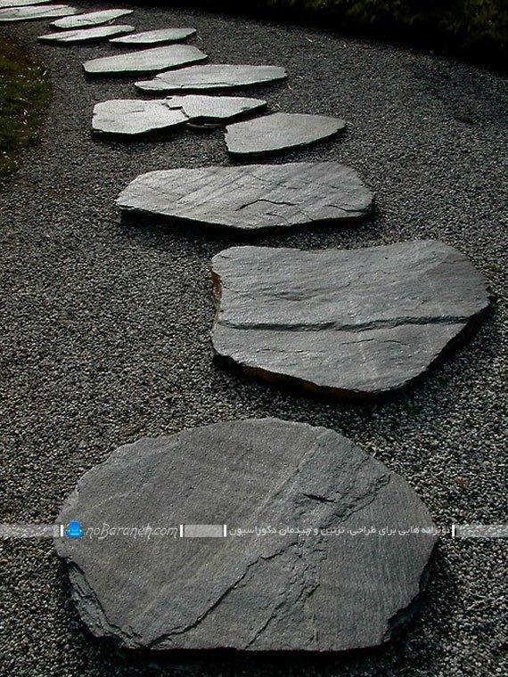 سنگ فرش حیاط خانه با سنگهای بزرگ