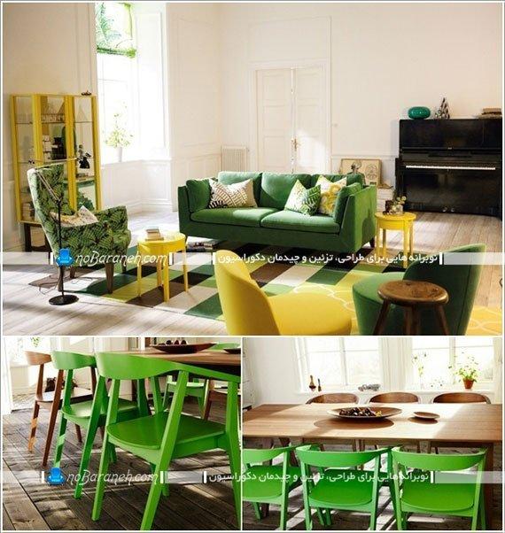 مبلمان راحتی و میز ناهارخوری ایکیا / عکس