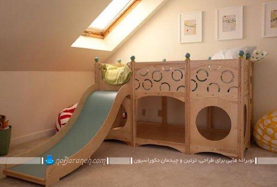 تخت خواب بچگانه سرسره دار فانتزی و چوبی دخترانه. مدل های جدید و شیک و فانتزی سرویس خواب کودک با سرسره و وسایل بازی.