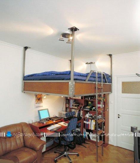 مدل جدید تخت خواب کم جا قابل نصب در ارتفاع