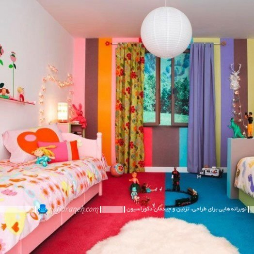 - Jugendzimmer zwillinge ...